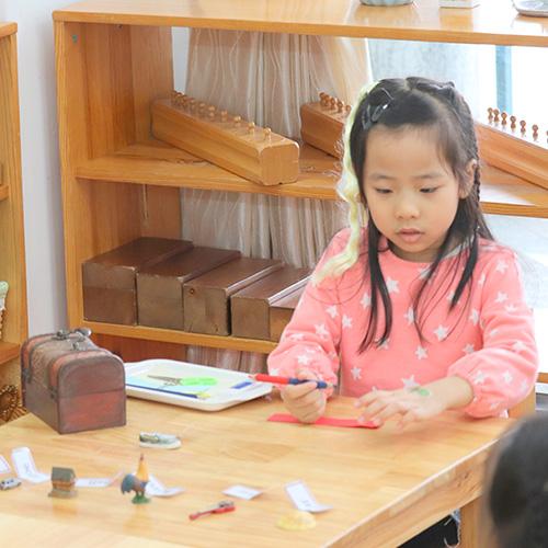 蒙特梭利暑期課程(3-6歲)